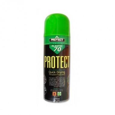 اسپری پلاستیک Protect70